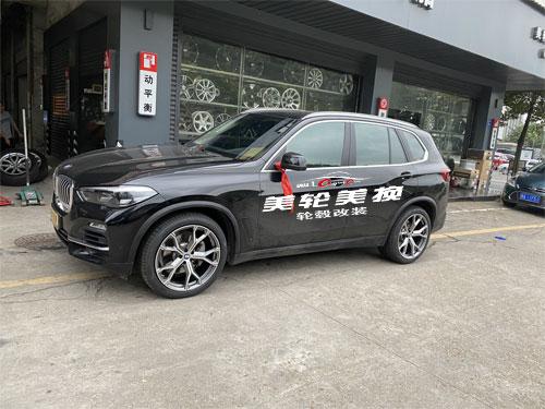 宝马X5轮毂轮胎改装升级