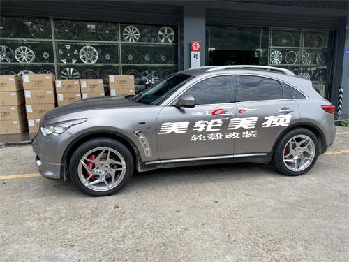 英菲尼迪FX35轮毂轮胎改装升级