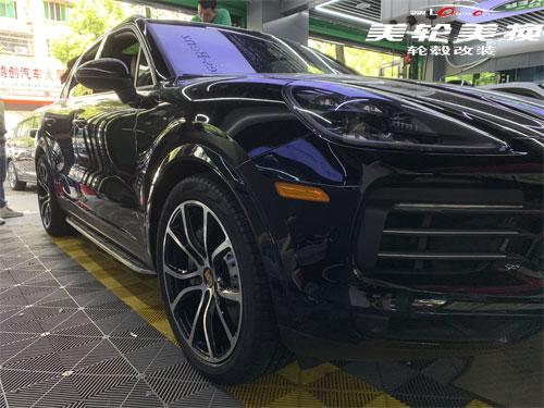 保时捷卡宴轮毂轮胎改装升级